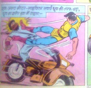 Super Commando Dhruva, Nagraj and Super Commando Dhruva
