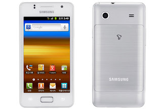 Harga HP Samsung Februari 2013 : Harga diatas Rp. 5.000.000,-