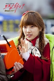 Biography Suzy Miss A