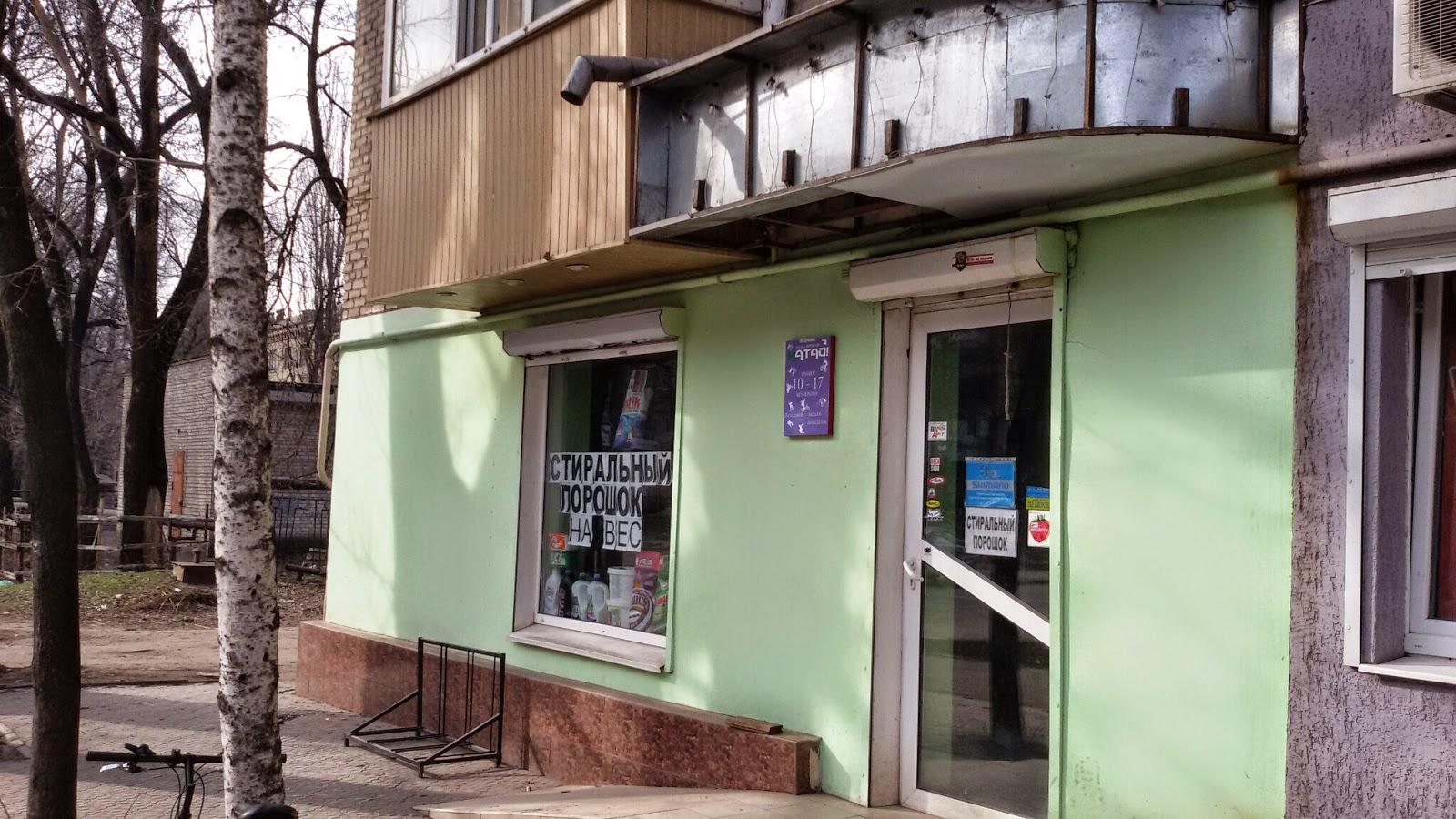 Продажа действующего магазина по ул. Олейникова, 7