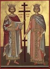 2013 - Anul dedicat Sfântilor Imparati Constantin si Elena