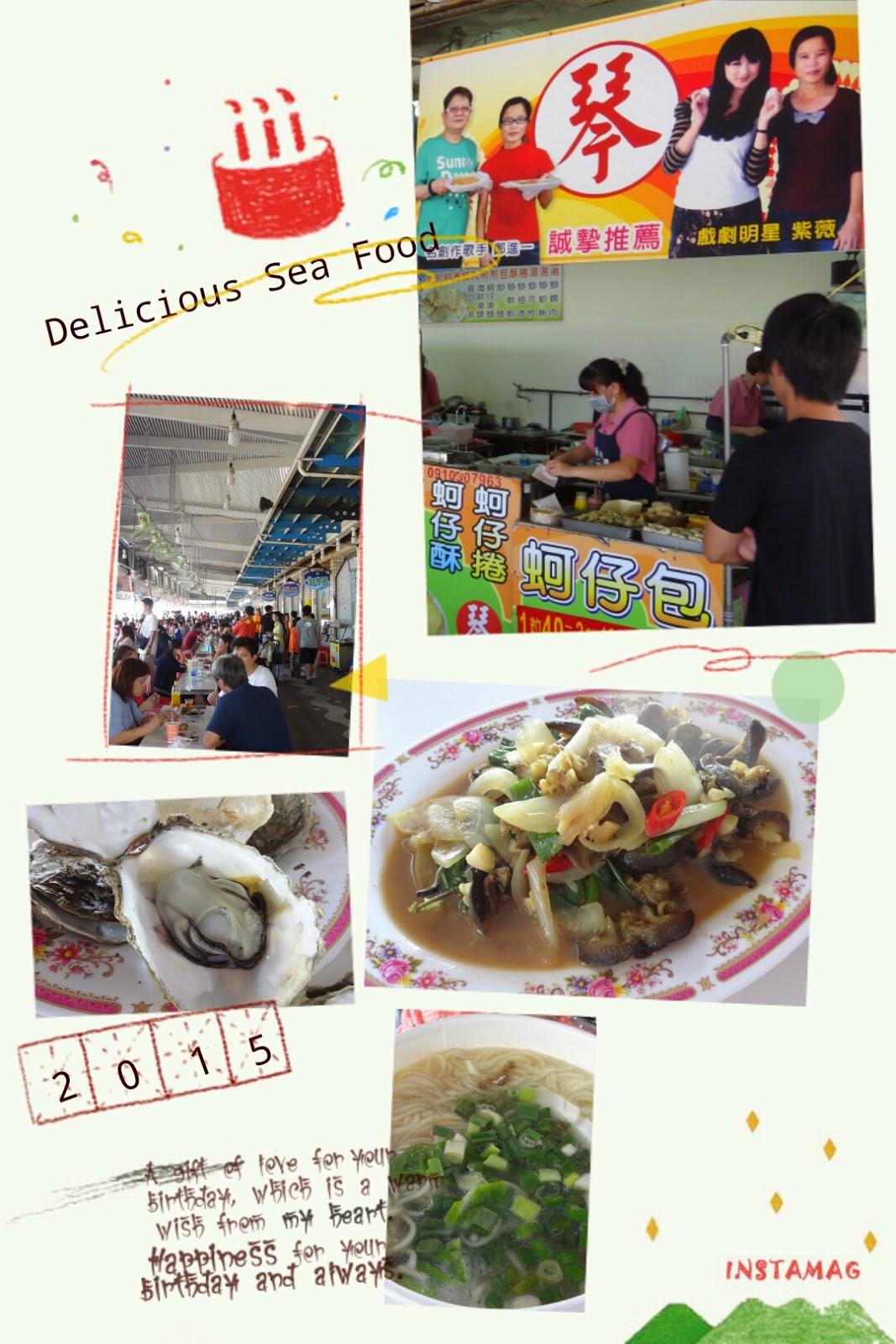 碼頭附近有很多店家,主要販賣海產、蚵類料理。最多的就是烤蚵仔,真的是又大又好吃,一定要去嚐嚐!