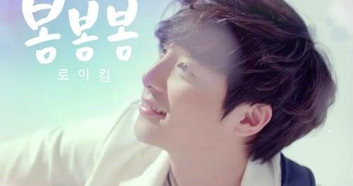 Lyric Roy Kim - Love Love Love