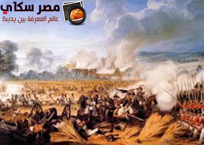 الحملة الفرنسية على مصر(1801 م _1798 م)