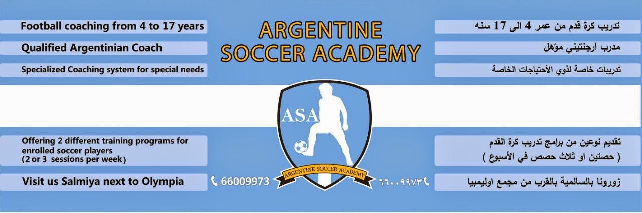 Argentine Soccer Academy
