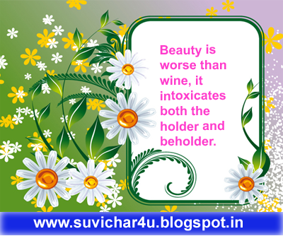 Beauty is worse than wine