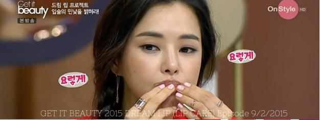 GET IT BEAUTY 2015 Dream Lips Episode English Subtitles/Transcription 9/2/2015 + Shara Shara Kissing Sugar Lip Scrub Review, 겟잇뷰티  영어자막본, 키싱 슈가 립 스크럽 - - 샤라샤라