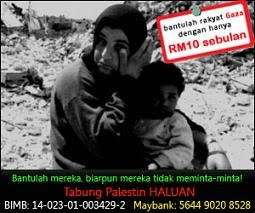 Tabung Palestin HALUAN