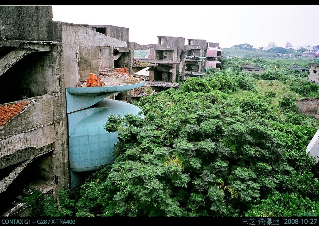 Ciudad abandonada de San Zhi, Taiwán.