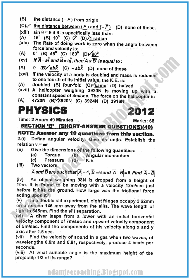 Physics-2012-past-year-paper-class-XI