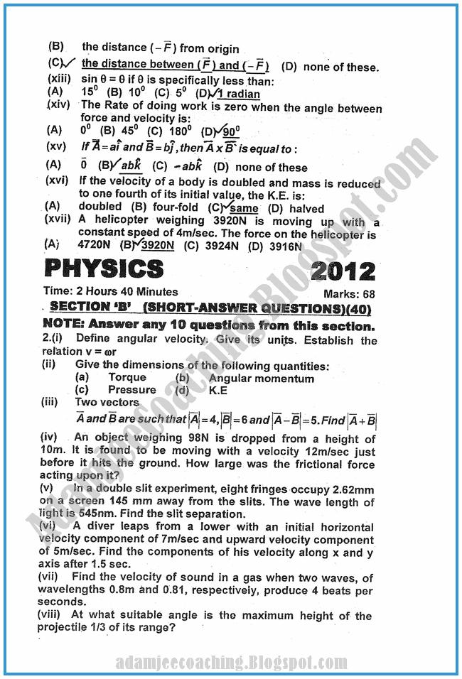 Physics-2012-past-year-paper-class-XI