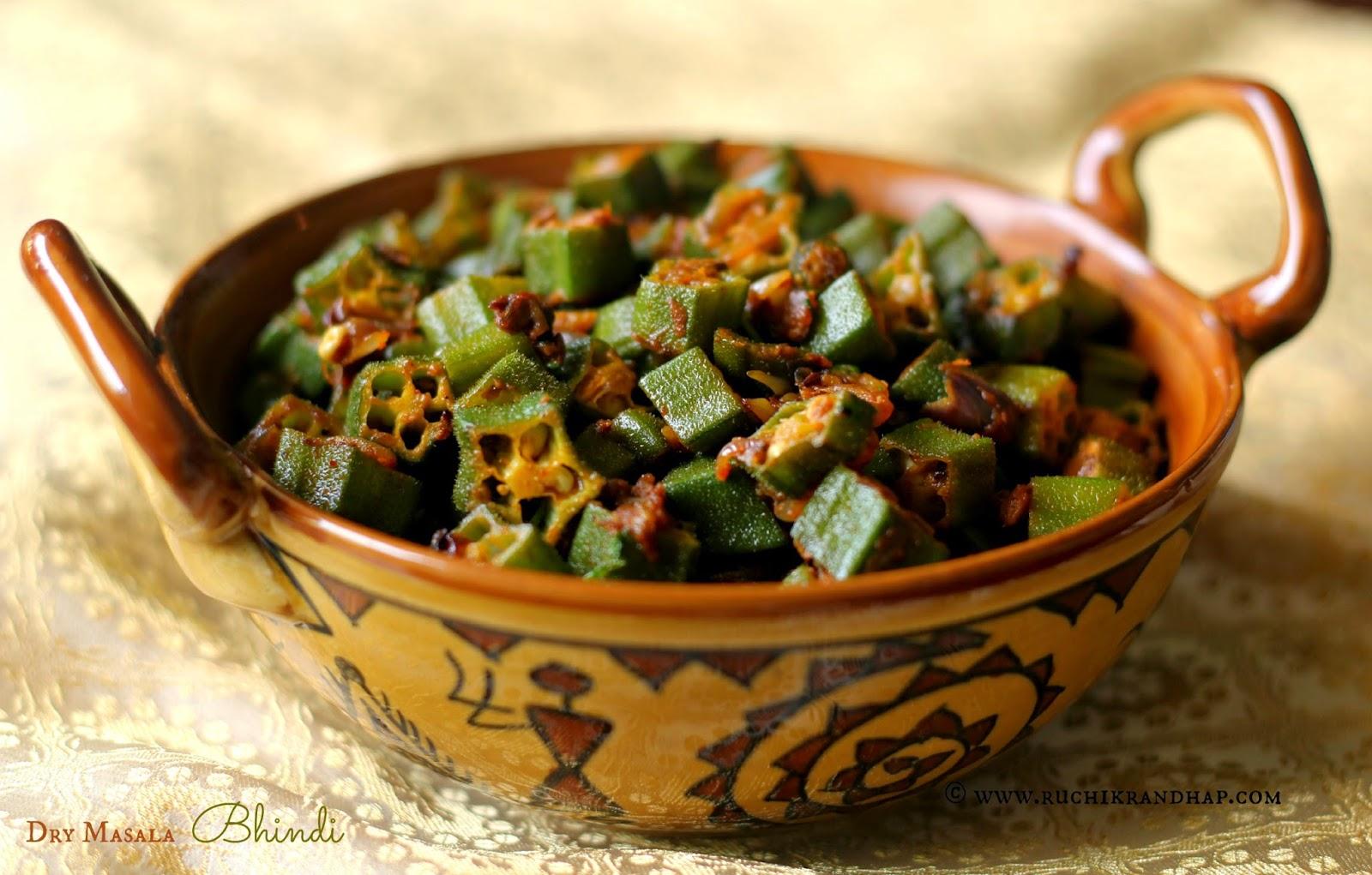 Dry, Spiced Ladyfingers (Okra) Recipe — Dishmaps