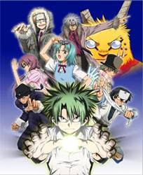 Assistir - The Law of Ueki - Episódios - Online