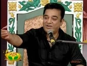 Jaya Tv Pattimandram – Kamal Hassan Judge Deepavali Special 02-11-2013