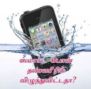 iPhone, Android phone fell down in the water