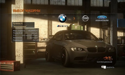 Free Game Download : Need For Speed - The Run (2011/MULTi2/RePack)