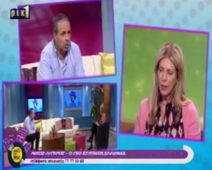 Συνέντευξη - Νίκος Λυγερός στην εκπομπή «Μαζί στο ΡΙΚ».