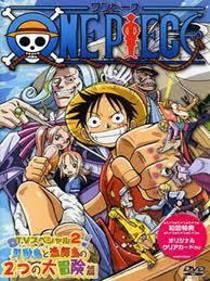 One Piece: Open Upon the Great Sea! A Father