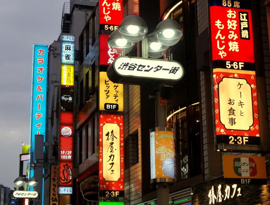 shibuya neon lights
