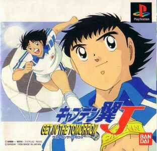 Download Game Captain Tsubasa Untuk PC Full