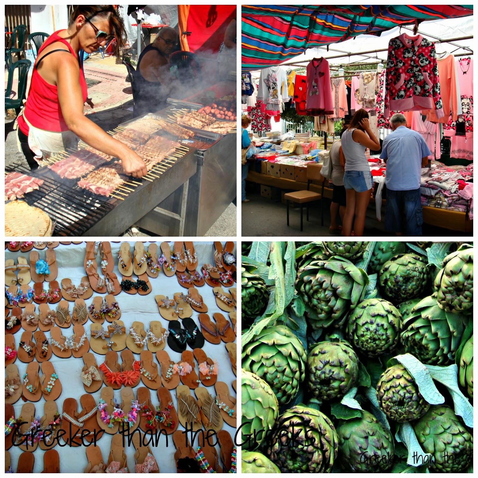Greek street market
