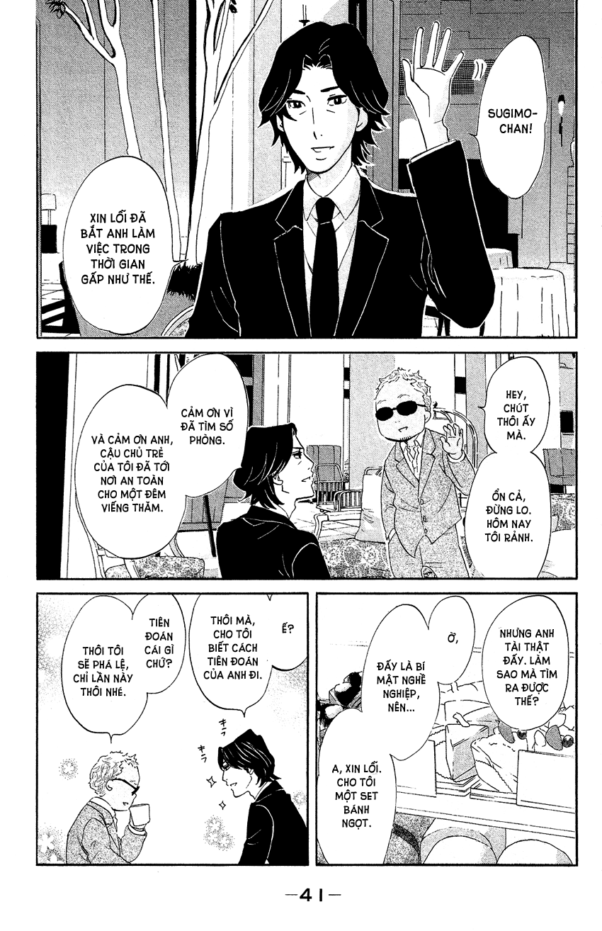 Kuragehime chap 66 - Trang 6