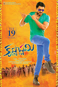 Krishnashtami Film First Look Poster-thumbnail-4