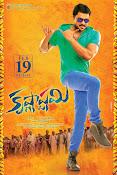 Krishnashtami Film First Look Poster-thumbnail-4
