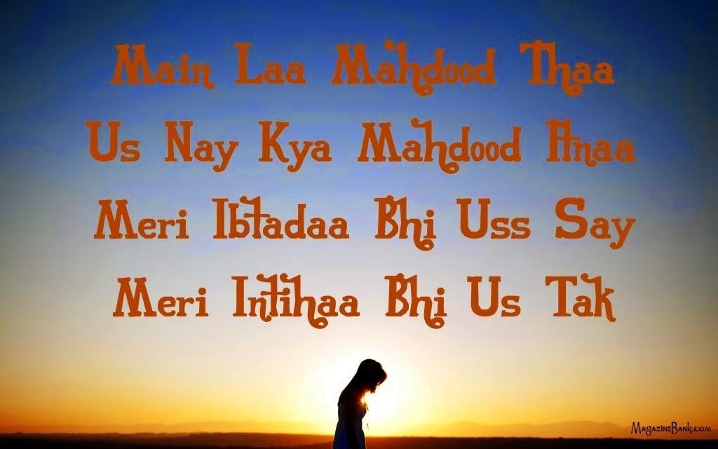 Hindi Shayari Dosti In English Love Romantic Image SMS Photos Impages Pics Wallpapers: Hindi ...