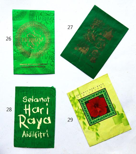 Koleksi sampul duit raya tahun 1994 - 1995