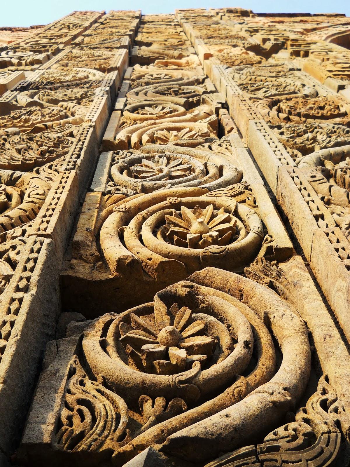 Qutubuddin Aibak Mosque Stone vines and...