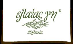 Eleas Gi restaurant Politia Kifissia