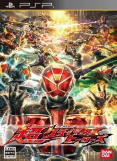 Download Kamen Rider: Chou Climax Heroes - PSP Game Billionuploads/180upload/Upafile/Uploadcore Links