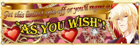 http://otomeotakugirl.blogspot.com/2014/11/walkthrough-shall-we-date-my-sweet.html