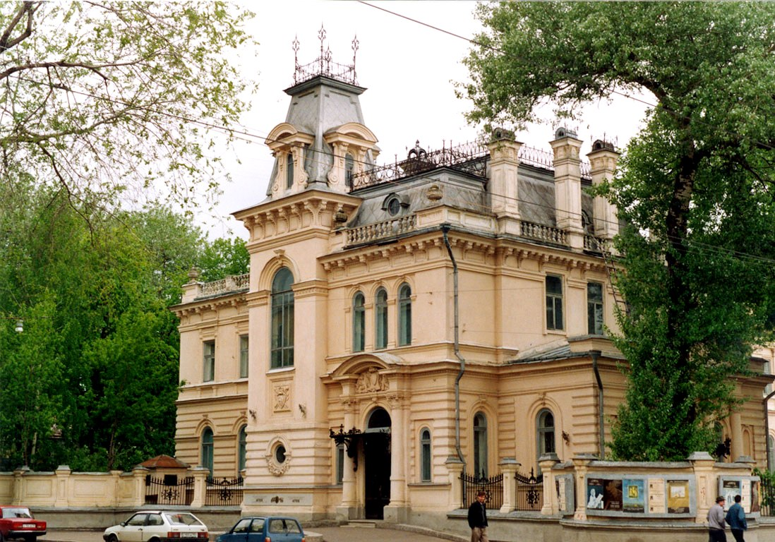 kazan university Kazan federal university carries the 3rd ranking for mbbs admission in kazan, russia and is one of the most renowned, well-known mbbs college in russia from where thousands of indians have graduated in past years.