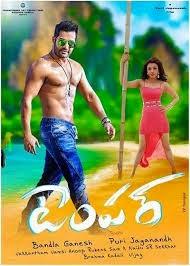 Jr.NTR's Temper(2014) Telugu Movie |  Temper(2014) Telugu Movie HD Video Songs | Temper(2014) Telugu Movie Video Songs In HD
