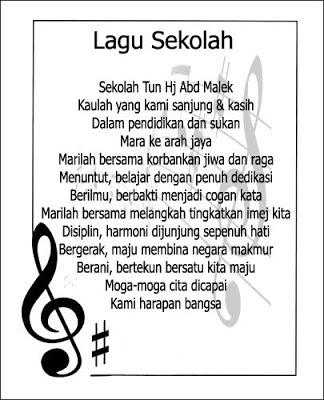 Smk Tun Haji Abdul Malek Lagu Rasmi