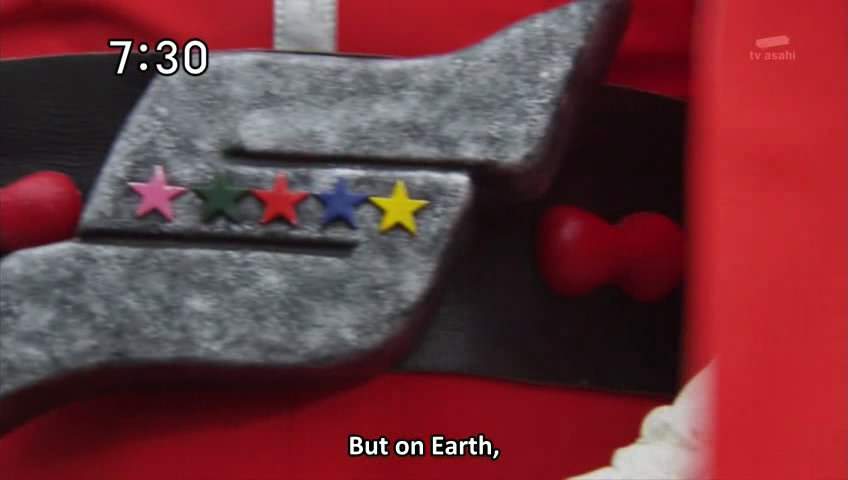 Orends: Range: Kaizoku Sentai Gokaiger 01 – The Space Pirates ...