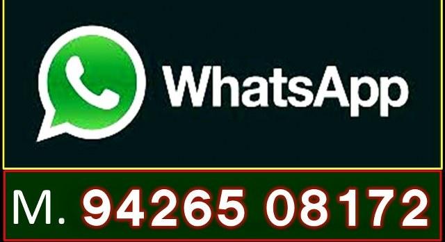 My Whats App