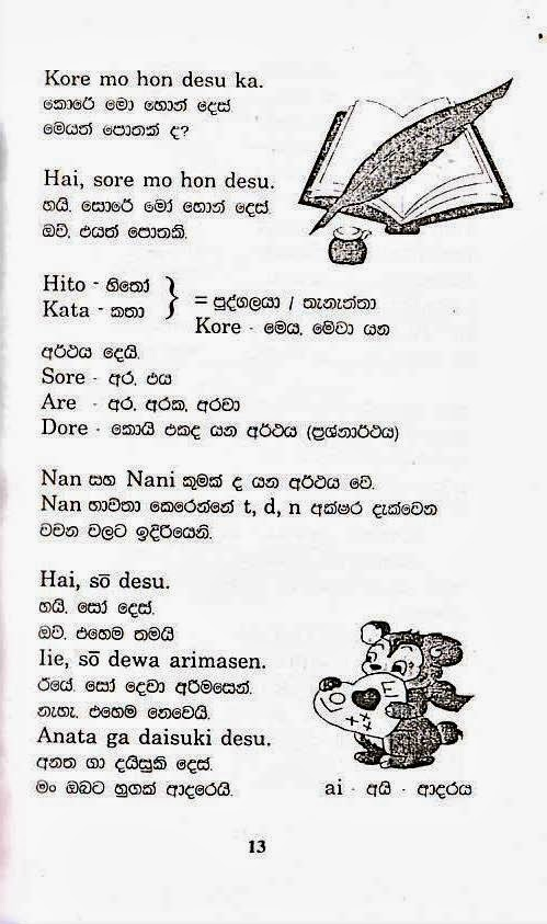 Should I learn Sinhalese? - Quora