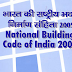 National Building code of India Free download