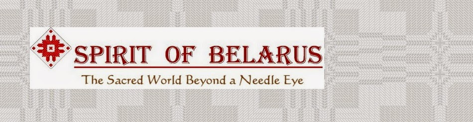 Spirit of Belarus blog