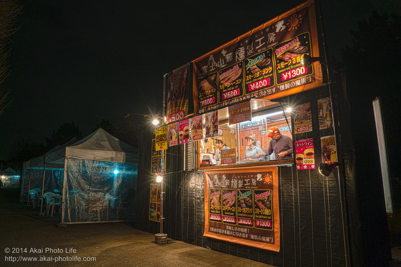 国営昭和記念公園のイルミネーション(売店 燻製工房)