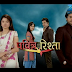 Pavitra Rishta 1 January 2014 Full Episode Watch Online