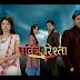Pavitra Rishta 1 January 2014 Full Episode Watch Online