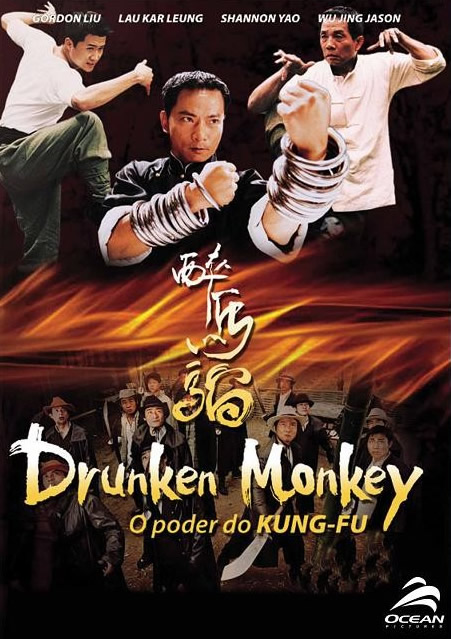 Drunken Monkey: O Poder do Kung-Fu Dublado