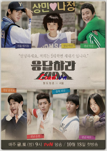 Reley 1994 , 2013 ,응답하라 1994 , Drama , HD , Mega , Comedy, Romance !