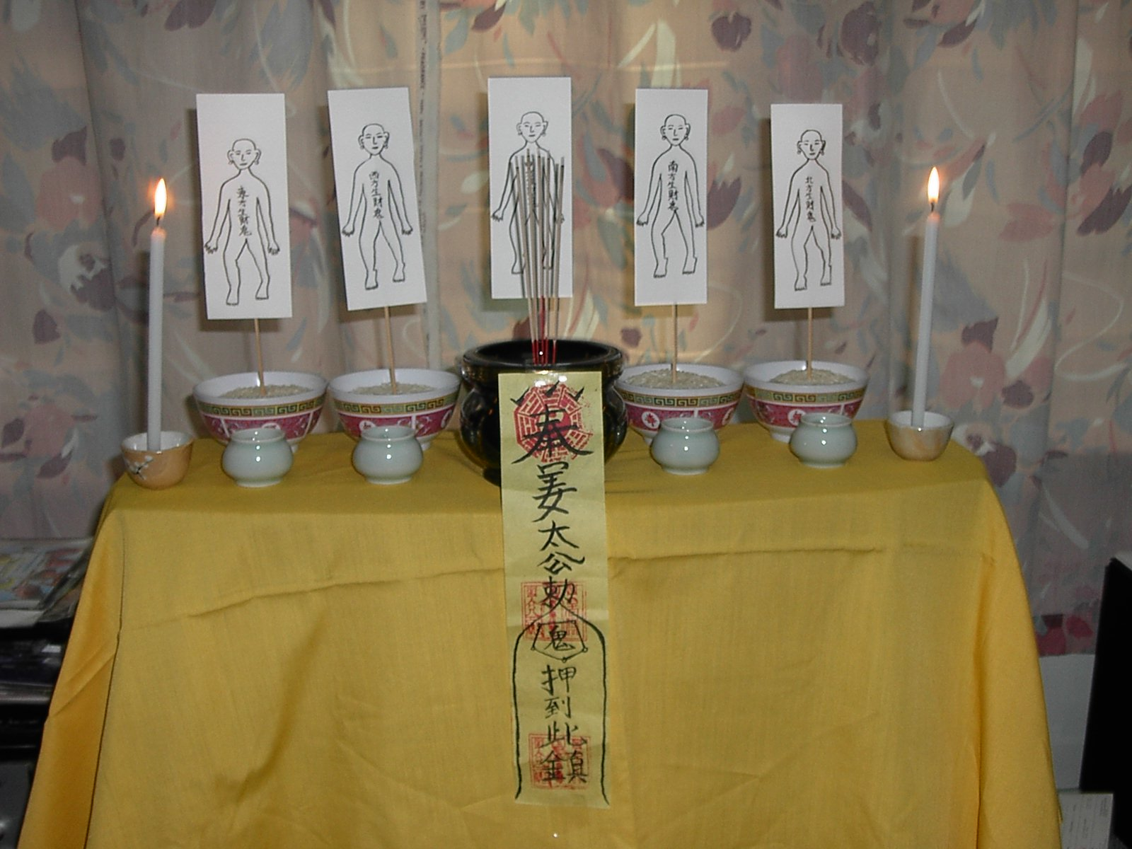 Taoist Sorcery June 2012