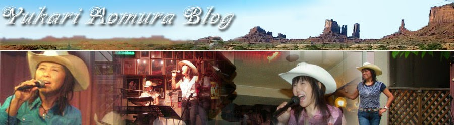 青村ゆかりのブログ