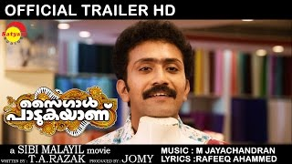 Saigal Paadukayanu _ Official Trailer HD _ Shine Tom Chacko _ Remya Nambeesan